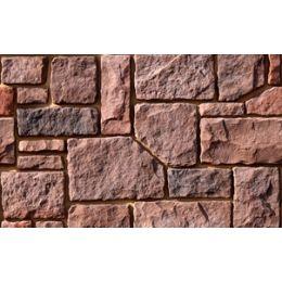 Облицовочный искусственный камень White Hills Дарем цвет 512-40