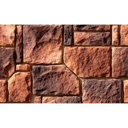 Облицовочный искусственный камень White Hills Дарем цвет 511-40
