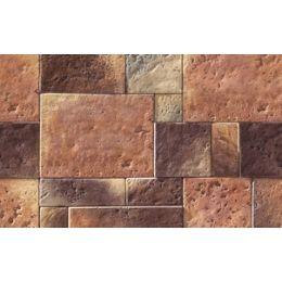 Облицовочный искусственный камень White Hills Бремар цвет 485-40