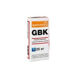 Клеевая смесь для пористого бетона quick-mix GBK зимняя, 25 кг