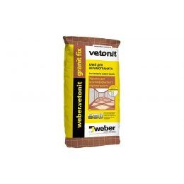 Плиточный цементный клей weber.vetonit granit fix 25 кг