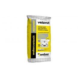 Плиточный цементный клей усиленный weber.vetonit mramor, белый, 25 кг