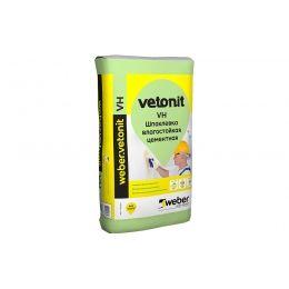 Финишная шпаклевка weber.vetonit VH, 20 кг