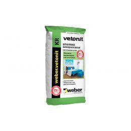 Шпаклевка финишная weber.vetonit KR, белый, 20 кг