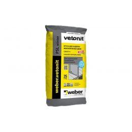 Бетон для заделки вертикальных швов weber.vetonit PSL P зимний, 25 кг