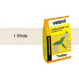 Затирка для швов weber.vetonit DECO 1 White, 2 кг